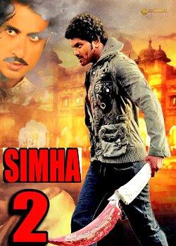 Simha 2 2014 Hindi Dubbed