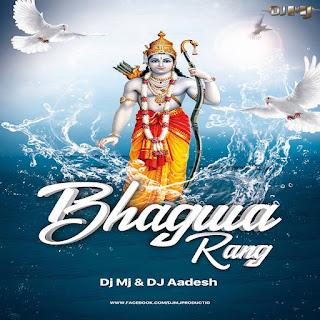 Bhagwa Rang (Remix) Dj Mj & DJ Aadesh Sitamarhi