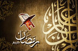Mewarnai Gambar Kaligrafi Islam