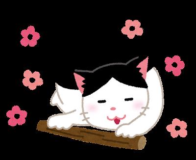 またたびにじゃれる猫のイラスト