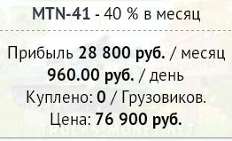 bandicam%2B2016-05-02%2B16-15-34-578.jpg