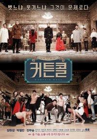 Curtain Call (2016) Subtitle Indonesia