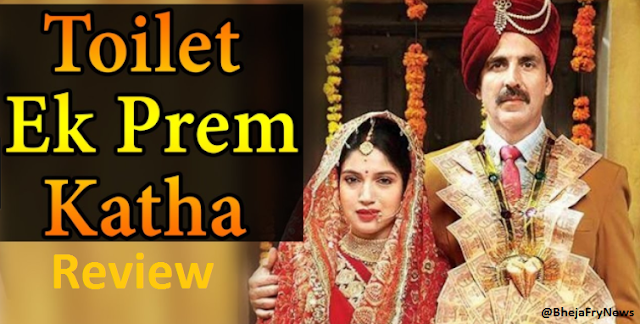 Watch Toilet Ek Prem Katha movie Public review: This Akshay Kumar film is full of Entertaining