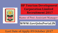 Himachal Pradesh Tourism Development Corporation Limited Recruitment 2017– Assistant Manager