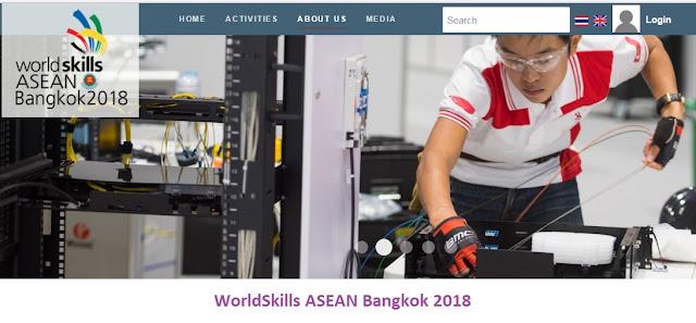 WorldSkills ASEAN Bangkok 2018