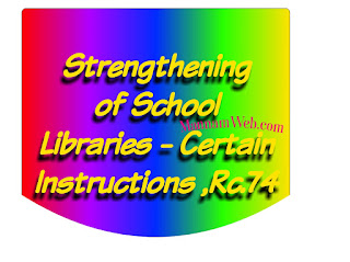 Strengthening of School Libraries - Certain instructions ,Rc.74