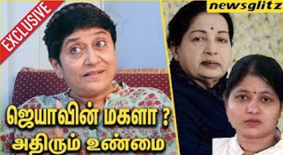 Geetha Exclusive Interview on Jayalalitha's Legal Heir