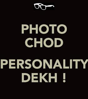 Whatsapp profile image attitude