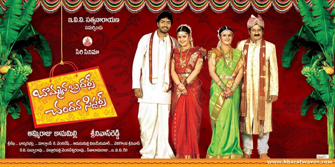 Telugu movie dvd rip 720p