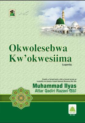 Download: Okwolesebwa Kw'okwesiima pdf in Luganda by Maulana Ilyas Attar Qadri
