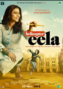 Helicopter Eela 2nd Day Box Office Collection