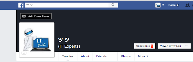 facebook / blank empty nickname