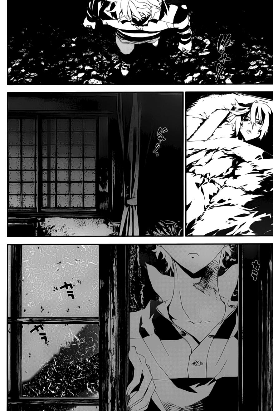 Shiki chapter 16 trang 9
