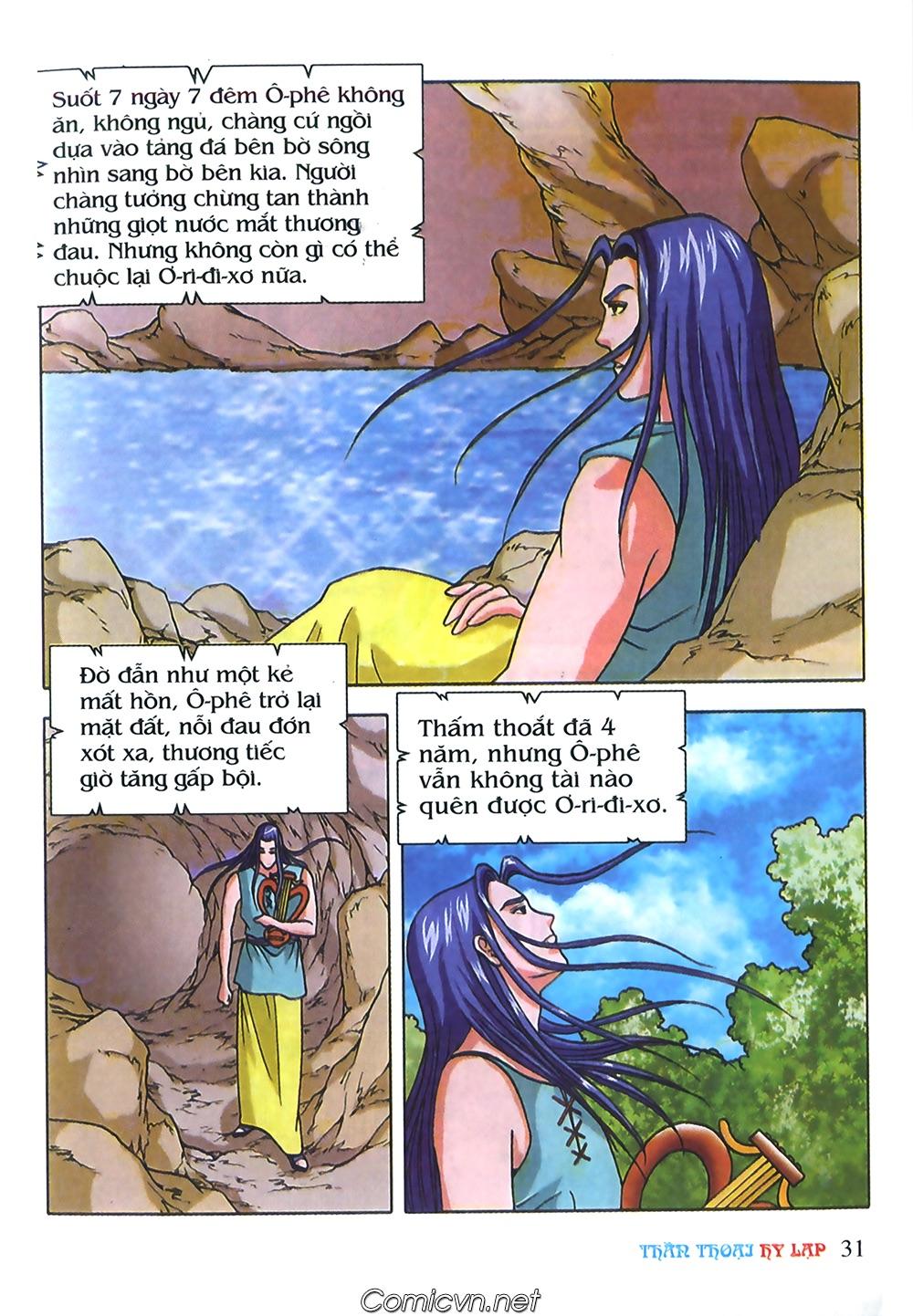 Thần Thoại Hy Lạp Màu - Chapter 40: Chuyện tình buồn của chàng Ô phê - Pic 31