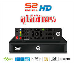PSI HD S2 firmware ~ Myanmar Satellite Forum