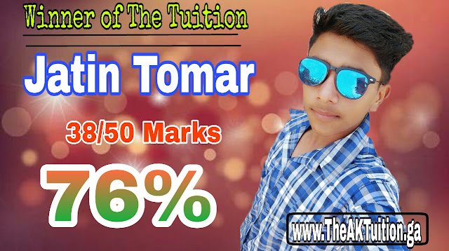 First Position student