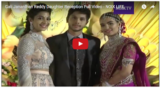 Gali Janardhan Reddy Daughter Reception Full Video
