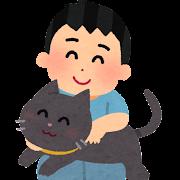 猫と男の子のイラスト(ペット)