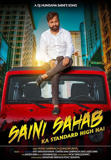 Saini Sahab Ka Standard Download Full HD Video