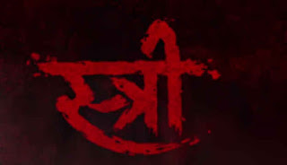 Download Stree Full Movie in HD