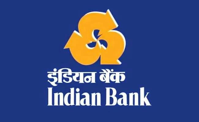 Indian Bank Security Guard cum Peon Online Form 2019