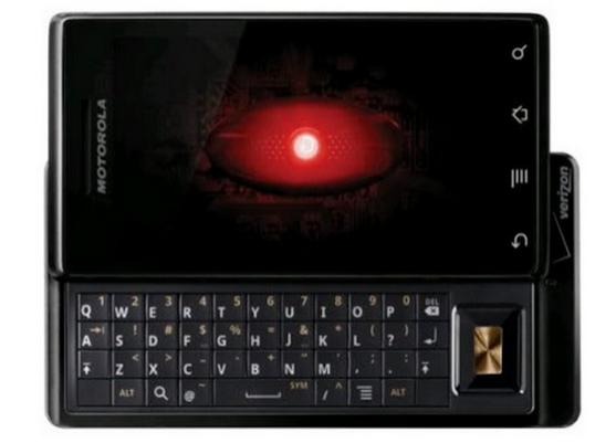 gambar hp android pertama