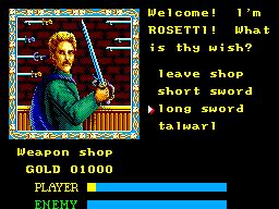 Captura de la tienda de espadas de Ys: The Vanished Omens (SEGA Master System, 1988)