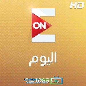 تردد قناة اون اي on e hd الجديد 2020