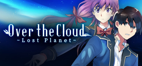 [2019][Archive Factory] Over the Cloud: Lost Planet