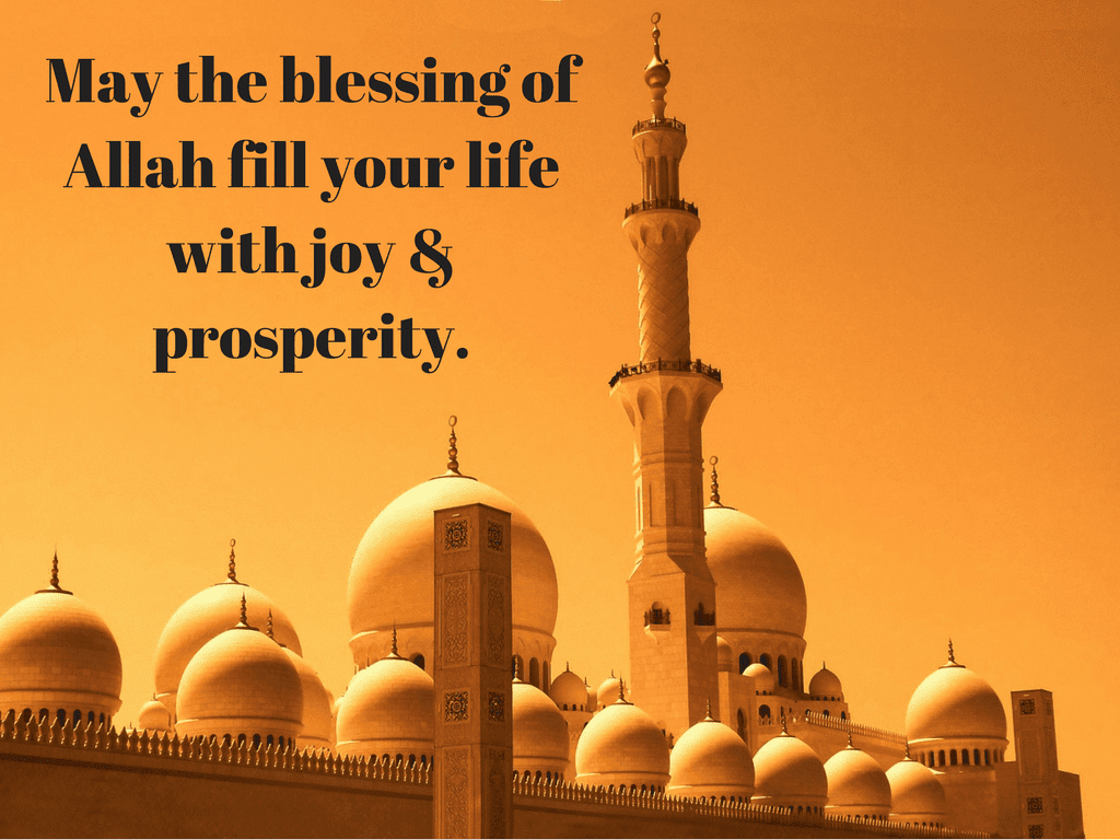 Wallpaper download eid - The Moon Has Been Sighted The Samoosas Are Ready Here Comes Eid So Just Go Steady Lots Of Dua S Is All I Request And Just Wanted To Wish You All The Best