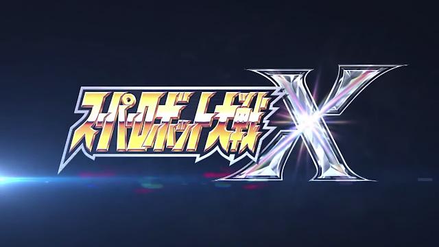 《超級機器人大戰X》發表!確定同步推出繁體中文版