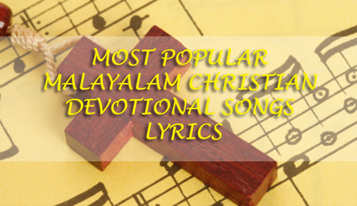 MALAYALAM LYRICS INDEX