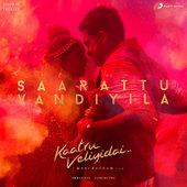 Saarattu Vandiyila (From Kaatru Veliyidai)  lyrics www.unitedlyrics.com