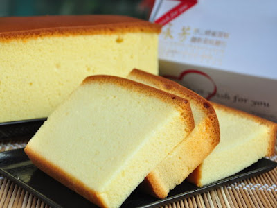 Resep Honey Castella