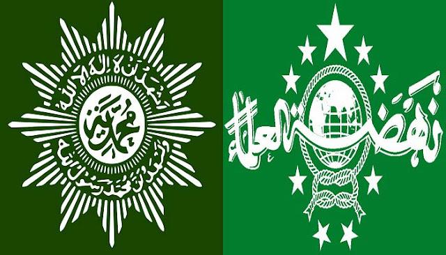 Redam Kegaduhan, PBNU Temui PP Muhammadiyah