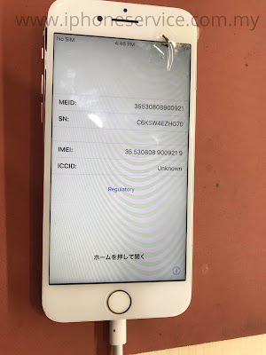 Baseband iPhone 7
