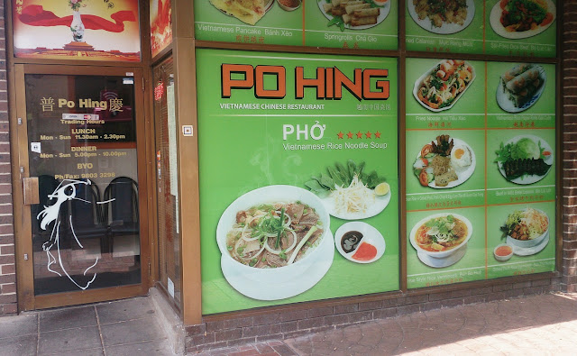 Po Hing, Mount Waverley, Pinewood