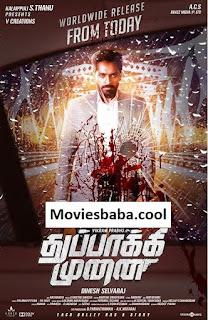 Thuppaki Munai (2018) Full Movie Hindi Dubbed WEB-DL 480p