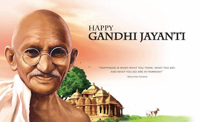 Gandhi Jayanti pics 2016