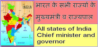 Indian States Governors