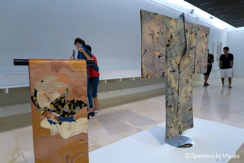 スペインのマドリードで鑑賞する妖怪展の着物と帯《Yokai: Iconografía de lo fantástico》