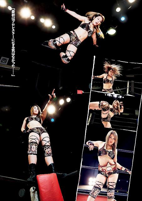 紫雷イオ Shirai Io Weekly Playboy March 2017 Images