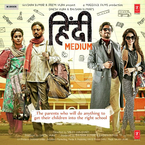 Hindi-Medium-Full-Hindi-2017-Origianl-CD-Front-Cover