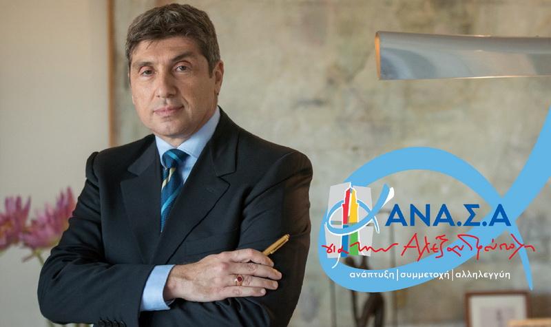 """Η """"ΑΝΑ.Σ.Α."""" για την ανάπλαση του παραλιακού μετώπου της Αλεξανδρούπολης"""