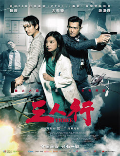Saam Yan Hang (Three) (2016)