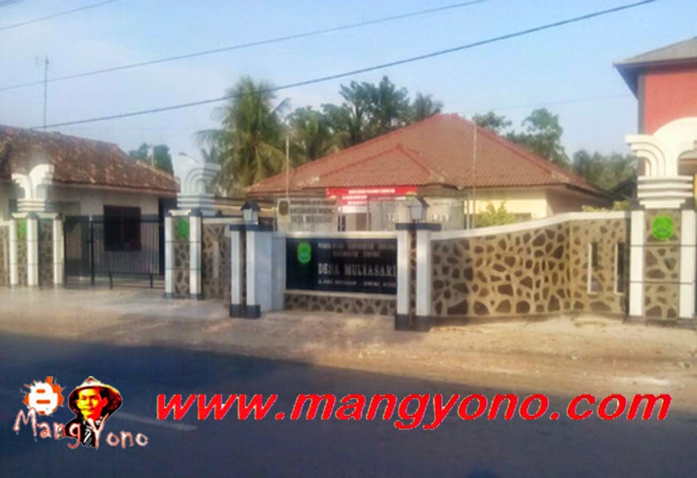 Kantor Desa Mulyasari. Poto ini hasil jepretan Mang Dawock - Facebooker Subang ( FBS )