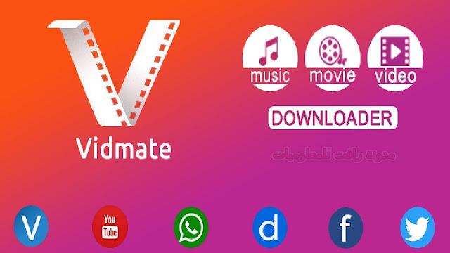 http://www.rftsite.com/2019/04/vidmate-apk.html