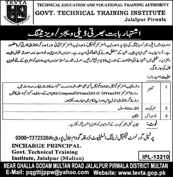 TEVTA Jobs in Technical Education And Vocational Training Authority oct 2017