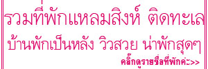 http://khunnaiver.blogspot.com/2016/12/20_25.html