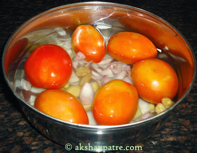 tomato and other ingredients  for tomato soup recipe